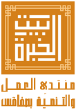 Beit ElKhibra
